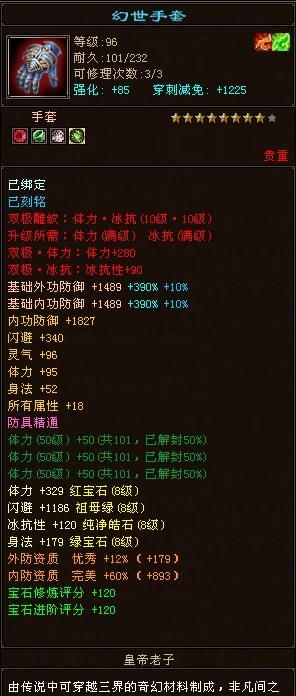 2015_09_30_19_01_58_冻顶乌龙_凤鸣镇_﹎卿暖ˋ﹡.JPG