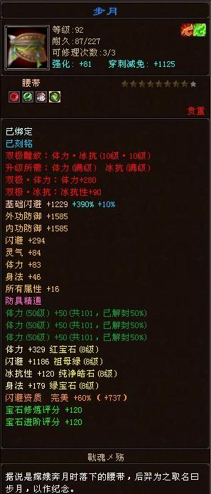 2015_09_30_19_02_03_冻顶乌龙_凤鸣镇_﹎卿暖ˋ﹡.JPG