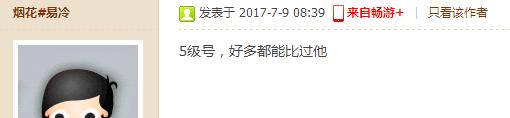 QQ图片20170709165820.png