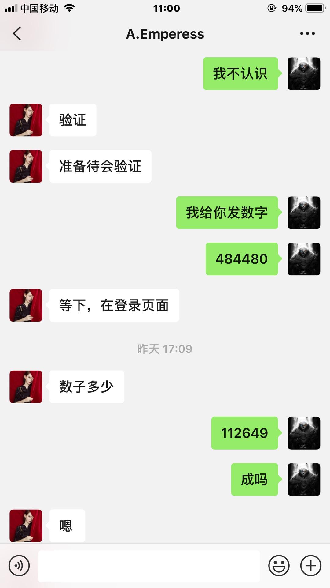 1c60fc3e-ccf9-4047-aab4-6c22e7f8321e.jpg