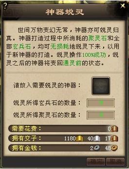 pic_xtl11 (1).jpg
