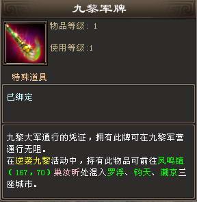 info_13.jpg