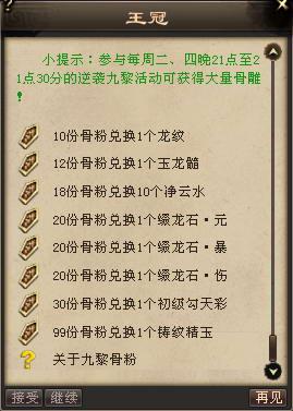 info_15.jpg