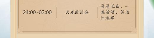 8-7广告_11.jpg