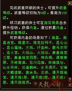 地图内息_副本.png