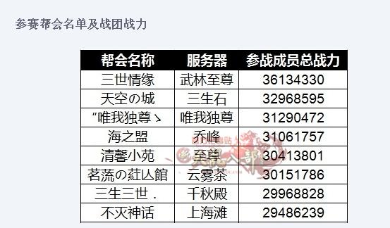 QQ图片20190425104343_副本.png
