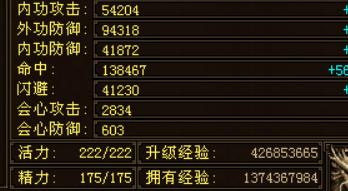 鬼谷会防会防.png