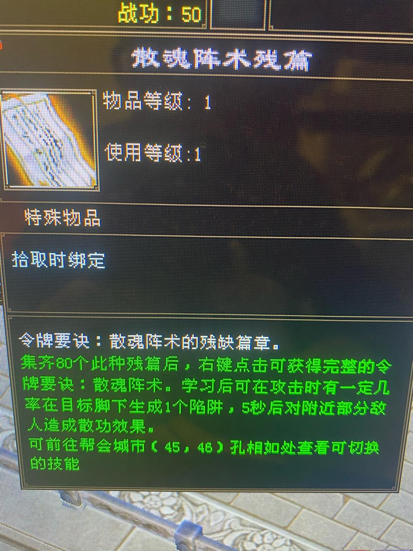 10b39e1b-4277-40c8-8fc4-02c8ded6f7e6.jpg